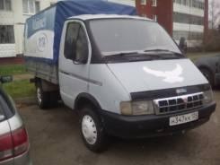 ГАЗ 3302. Продам гузовик Газ 3302, 2 500куб. см., 1 500кг., 4x2