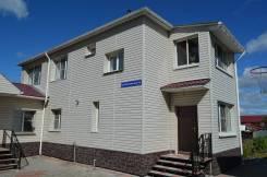Продам коттедж 193 м2 на участке 11 сот. в черте города. Переулок Магистральный 14, р-н Железнодорожный, площадь дома 193,0кв.м., площадь участка 1...
