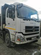 Dongfeng DFL3251A. Продается грузовой самосвал DONG FENG DFL3251AW1, 8 900куб. см., 18 000кг., 6x4