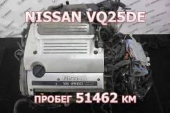 Двигатель Nissan VQ25DE Контрактный | Установка, Гарантия, Кредит