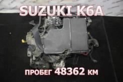 Двигатель Suzuki K6A Контрактный | Установка, Гарантия, Кредит