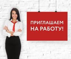 """Кладовщик-комплектовщик. ООО """"Троя"""". Казань"""
