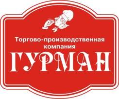 """Комплектовщик. ООО """"Авиатор"""". Улица Фрунзе 32а"""