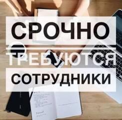 """Кредитный специалист. ООО МКК """"Бережные Займы"""". Улица Русская 66"""