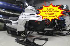 Sharmax Hector Pro 600. исправен, без псм, без пробега. Под заказ из Владивостока