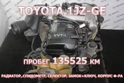 Двигатель Toyota 1JZ-GE Контрактный | Установка, Гарантия, Кредит