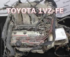 Двигатель Toyota 1VZ-FE Контрактный | Установка, Гарантия, Кредит