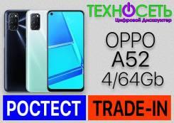 OPPO A52. Новый, 64 Гб, Белый, Черный, 3G, 4G LTE, Dual-SIM, NFC