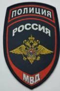 Полицейский. ОМВД России по Черниговскому району. Черниговка, улица Будённого 18