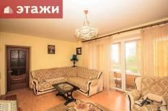 2-комнатная, улица Прапорщика Комарова 18. Центр, агентство, 62,3кв.м.