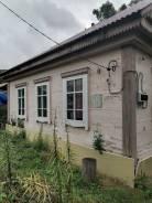 Дом в центре Анучино. Улица Банивура дом 56, р-н центр, площадь дома 35,0кв.м., площадь участка 1 000кв.м., централизованный водопровод, электриче...