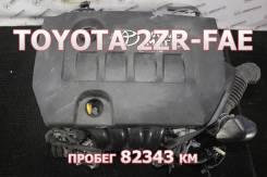 Двигатель Toyota 2ZR-FAE Контрактный | Установка, Гарантия, Кредит