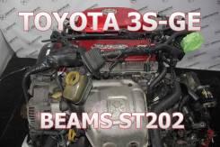 Двигатель Toyota 3S-GE Контрактный | Установка, Гарантия, Кредит