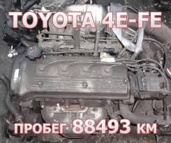 Двигатель Toyota 4E-FE Контрактный | Установка, Гарантия, Кредит