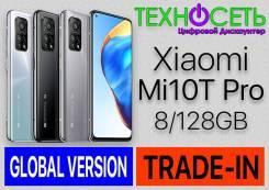 Xiaomi Mi 10T Pro. Новый, 128 Гб, Белый, Черный, 3G, 4G LTE, NFC