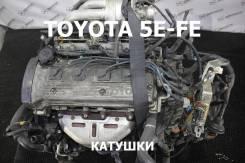 Двигатель Toyota 5E-FE Контрактный   Установка, Гарантия, Кредит