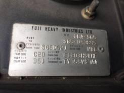 МКПП Subaru Forester SG5 EJ203 2005-2007 TY755VS7AA