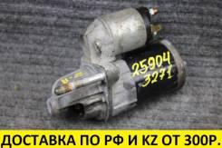 Стартер Suzuki M13A/M15A/M16A/M18A Z=8 контрактный 31100-63J00