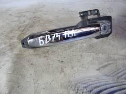 Ручка наружная передней левой двери BYD F3 2006-2013
