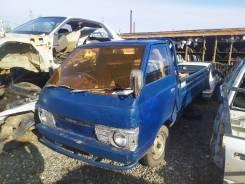 Бампер передний Nissan Vanette HGC122 A15