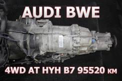 АКПП AUDI BWE Контрактная   Установка, Гарантия, Кредит