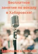 Певцы, вокалисты.