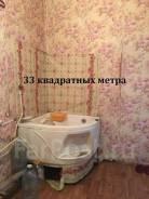 2-комнатная, улица Муравьева-Амурского 22. Гайдамак, агентство, 38,0кв.м. Сан. узел
