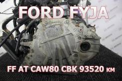 АКПП FORD FYJA Контрактная | Установка, Гарантия, Кредит