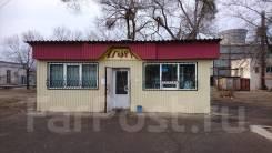 Продам торговый павильон вместе с торговым оборудованием в Арсеньеве. Площадь Ленина, р-н Завод Прогресс, 32,0кв.м.