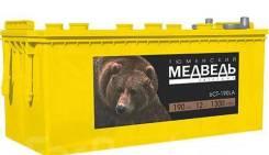 Медведь. 190А.ч.