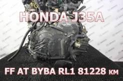 АКПП Honda J35A Контрактная | Установка, Гарантия, Кредит