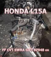 АКПП / CVT Honda SWRA L15A Контрактная   Установка, Гарантия, Кредит