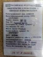 Геомаш УГБ-001. Продается буровая установка, 6 000куб. см., 7 000кг. Под заказ