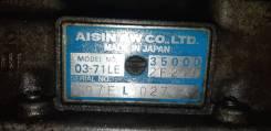 АКПП с установкой 03-71LE , A43DF , 4WD на Toyota Regius, 3RZ, RCH47