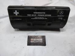 Аптечка Mercedes-Benz S-Class (W220) IV рестайлинг (2002–2005) [А2208600150]
