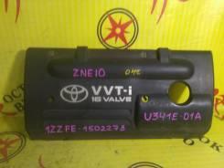 Клапанная крышка Toyota WISH