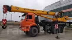"Клинцы КС-55713-5К-4. Продам автокран 25 тонн КС-55713-5К-4 ""Камышин"" Овоид Камаз-43118 в Ха, 11 762куб. см., 32,00м."