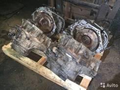 Контрактная АКПП AF20 LN LE Opel Vectra 1.8 2.0