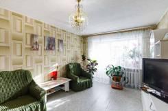 2-комнатная, улица Комсомольская 76. Центральный, агентство, 50,5кв.м.