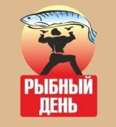 """Вахтер. ООО """"Рыбный День"""". Улица Рабочая 2-я 154"""