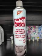 Очиститель интерьера Kangaroo Profoam 4000, пенный, 780мл