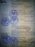 УАЗ-3303. Продается фермер, на ходу., 2 400куб. см., 1 000кг., 4x4. Под заказ