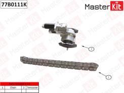 Комплект цепи распредвала Master KiT 77B0111K