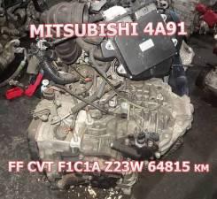 АКПП / CVT Mitsubishi F1C1A 4A91 | Установка, Гарантия, Кредит