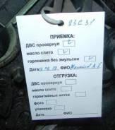 Двигатель бензиновый BMW 1 2005 [N45, B16A]