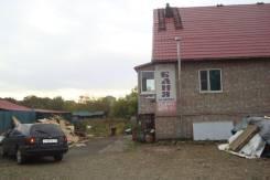 Продажа Коттеджа с земельными участками Кавказская 17. от частного лица (собственник)