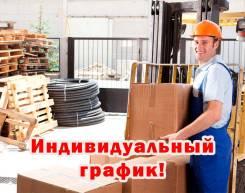 Разнорабочий. ООО «Ист». Улица Пушкинская 31