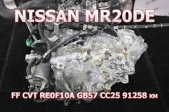 АКПП / CVT Nissan MR20DE Контрактная   Установка, Гарантия, Кредит