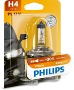 Лампа H4 60/55W 12V P43T-38 галогенная в блистере Premium