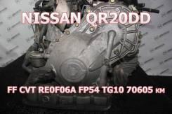 АКПП Nissan QR20DD Контрактная | Установка, Гарантия, Кредит